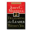 Maxwell - Developing...